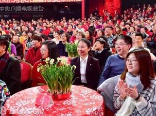 中央电视台《2019年春节联欢晚会》举行了第二次联排